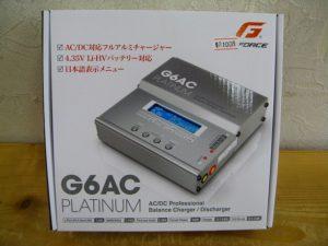 IMG_0003s-