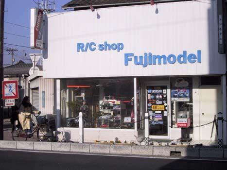 フジモデル倉敷店